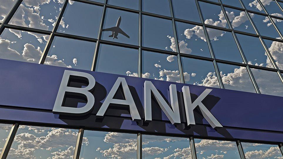 bank-arthro