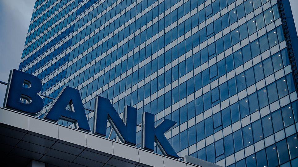 bank_mk