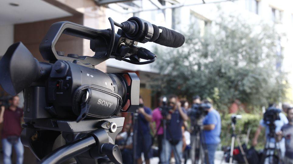 kamer-tv