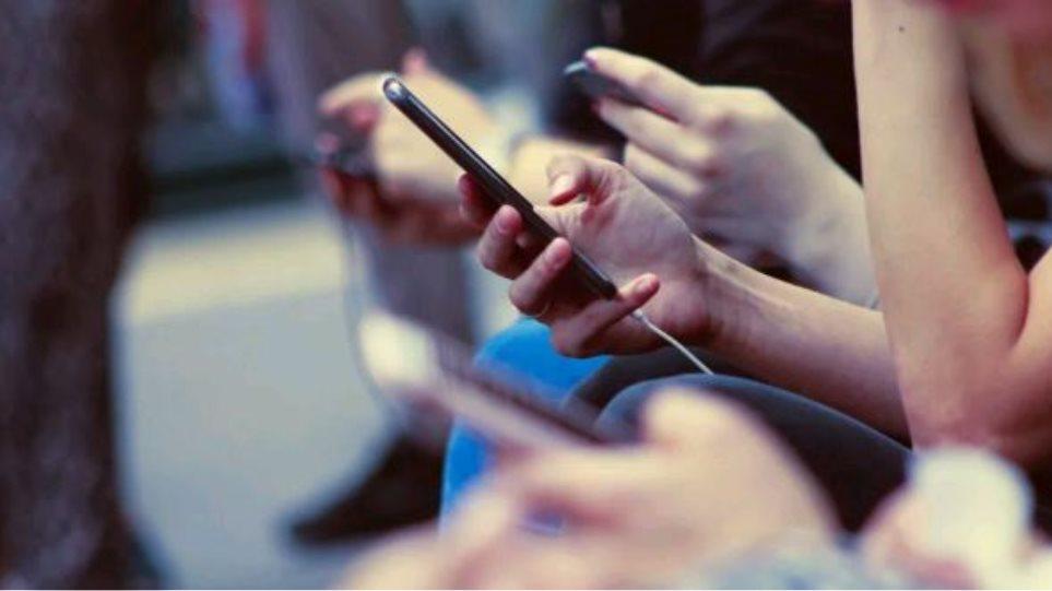 Δωρεάν μας κινητό ραντεβού
