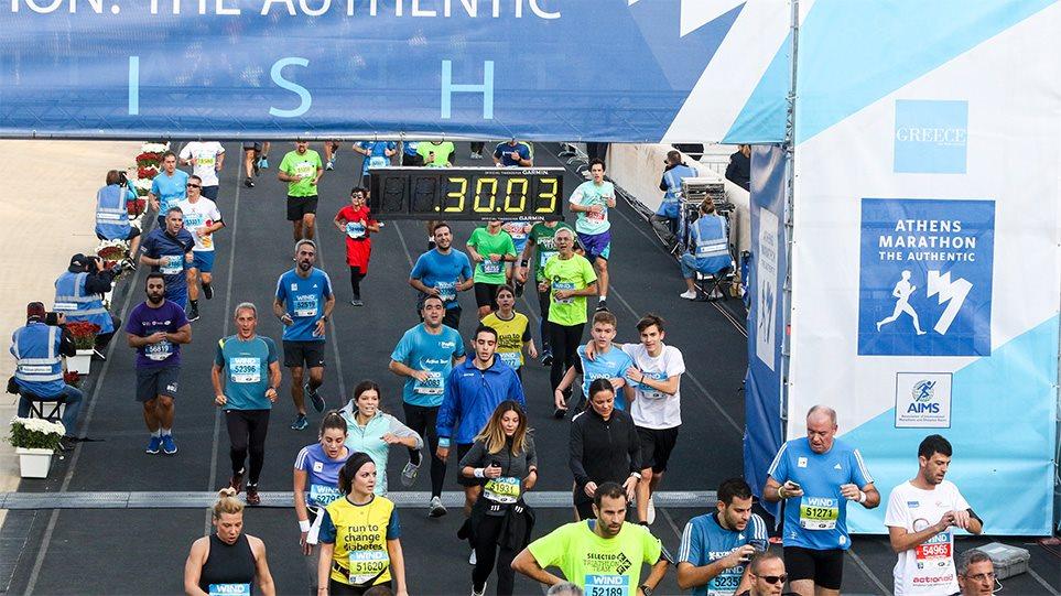 marathon_ar