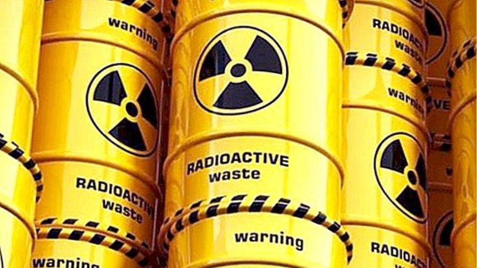radioaktivnost-eto-eto-takoe-vidi-radioaktivnosti