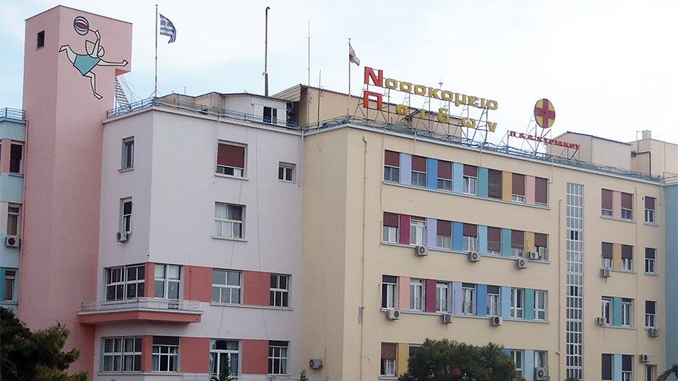 Νοσοκομεία Παίδων: Δεκάδες παιδιά «έγκλειστα» με εισαγγελική εντολή