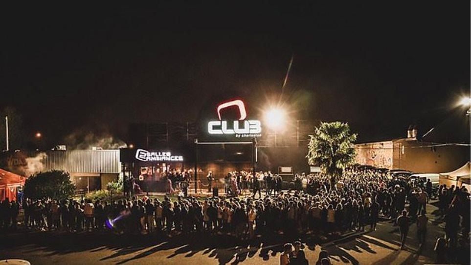 club-o