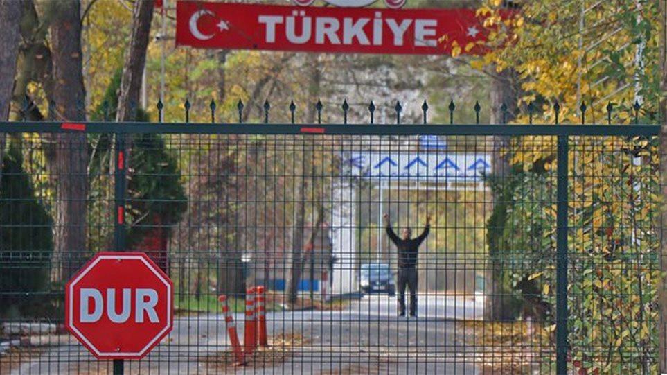 Τουρκία: Εκδίδεται στις ΗΠΑ ο τζιχαντιστής που εγκλωβίστηκε στα ελληνοτουρκικά σύνορα
