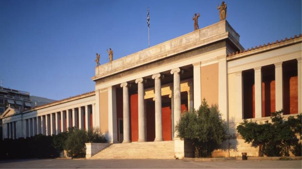 1-museum-facade