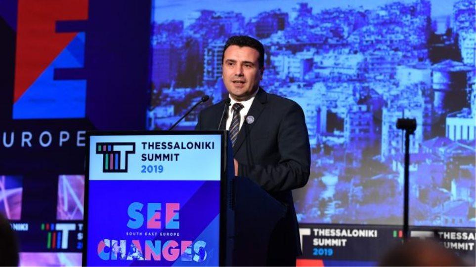 Οχτώ ελληνικές επιχειρήσεις στις 200 μεγαλύτερες στα Σκόπια