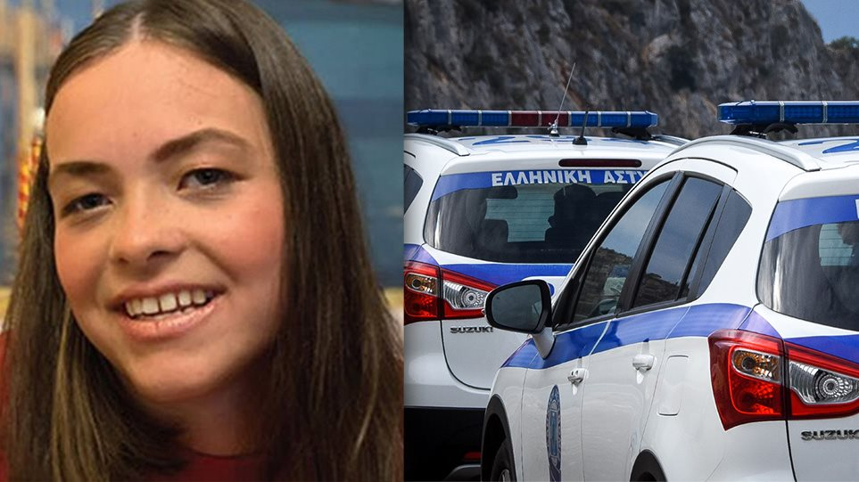 ΕΚΤΑΚΤΟ: Νεκρές σε χαράδρα βρέθηκαν η 17χρονη και η μάνα της που είχαν εξαφανιστεί στην Κατερίνη