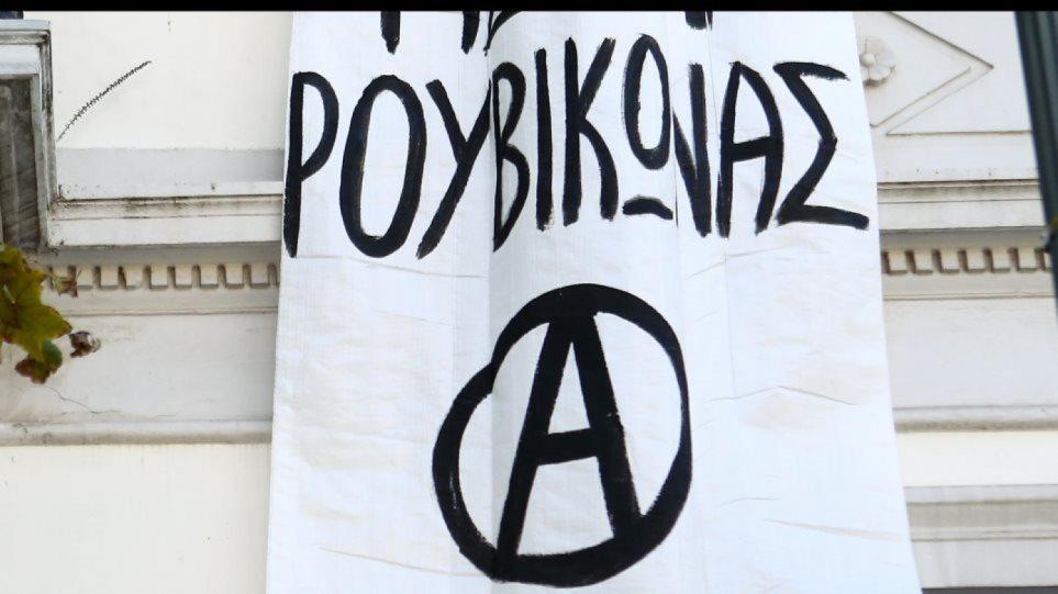 Επιδρομή του Ρουβίκωνα στο σπίτι του Άδωνι Γεωργιάδη