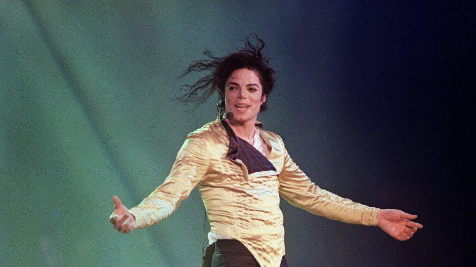 Ανοίγει ξανά στην Αμερική η υπόθεση του Μάικλ Τζάκσον - Νέες καταγγελίες για σεξουαλική κακοποίηση ανηλίκων
