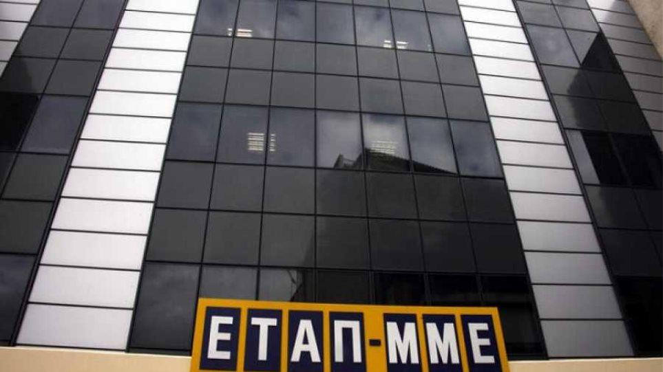 etap_mme