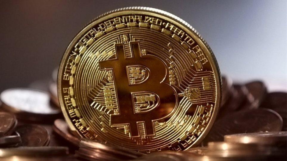 bitcoin_12