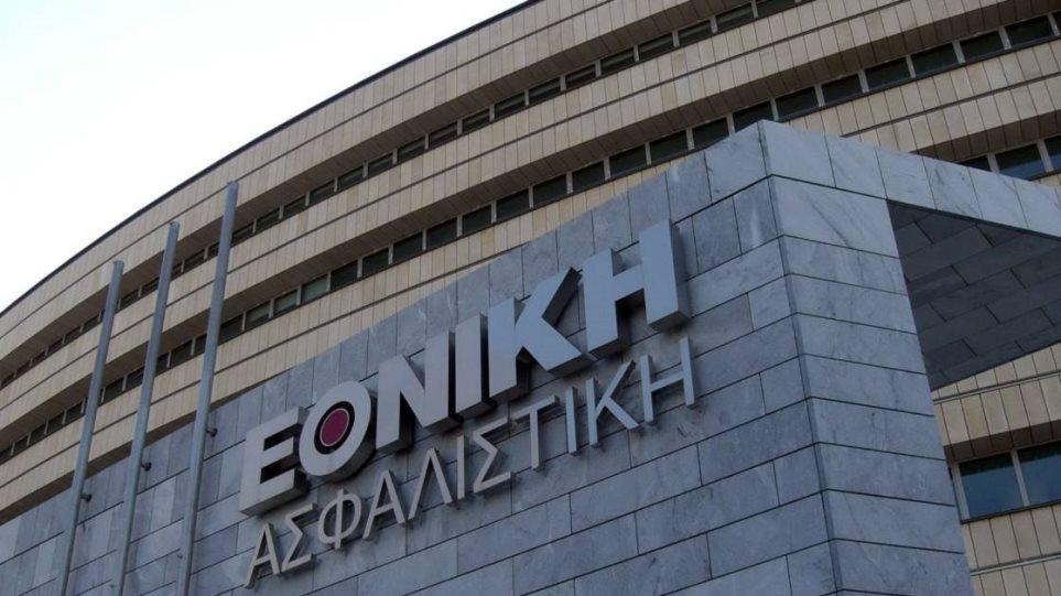 ethniki_asfalistiki_3_1