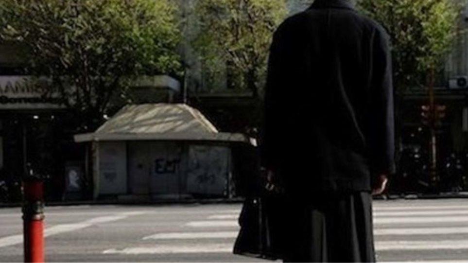 «Λειτουργικά έξοδα» χαρακτηρίζει ο ιερέας στη Λάρισα την ταρίφα των 25 ευρώ