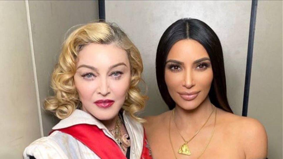 Η Madonna συνάντησε την Kim Kardashian στο καμαρίνι της και τη ρώτησε «πώς σε λένε»; (ΦΩΤΟ-VIDEO)
