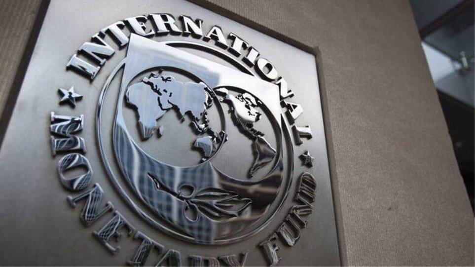 Ολοκληρώθηκε η πρόωρη αποπληρωμή των ακριβών δανείων του ΔΝΤ