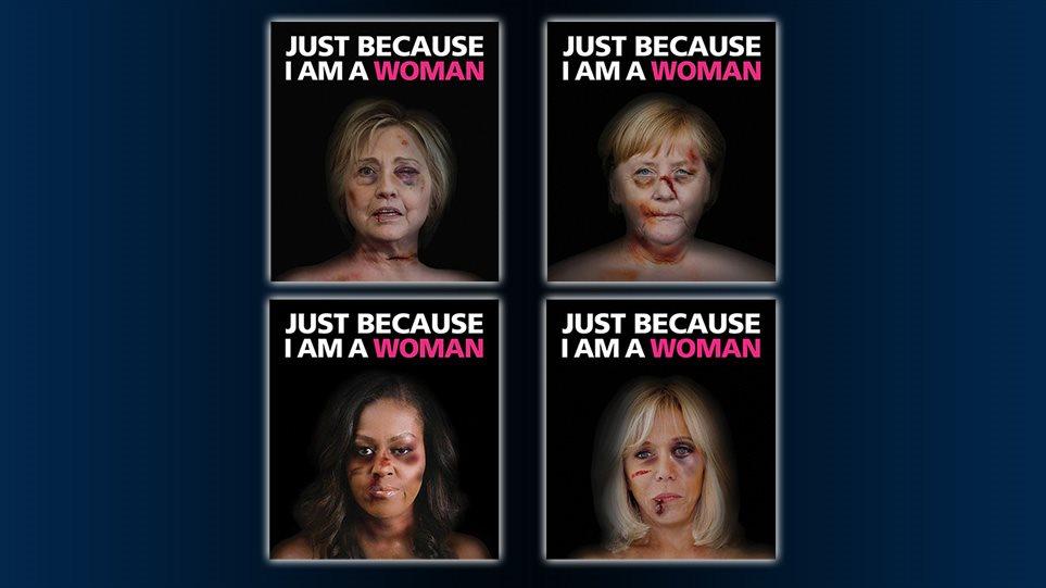 Οι Μισέλ Ομπάμα, Χίλαρι Κλίντον και Άνγκελα Μέρκελ ως «κακοποιημένες» γυναίκες! (ΦΩΤΟ)