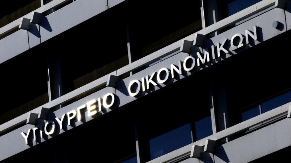 Υπερπλεόνασμα - έκπληξη 1,56 δισ. ευρώ ως τον Οκτώβριο στον Κρατικό Προϋπολογισμό