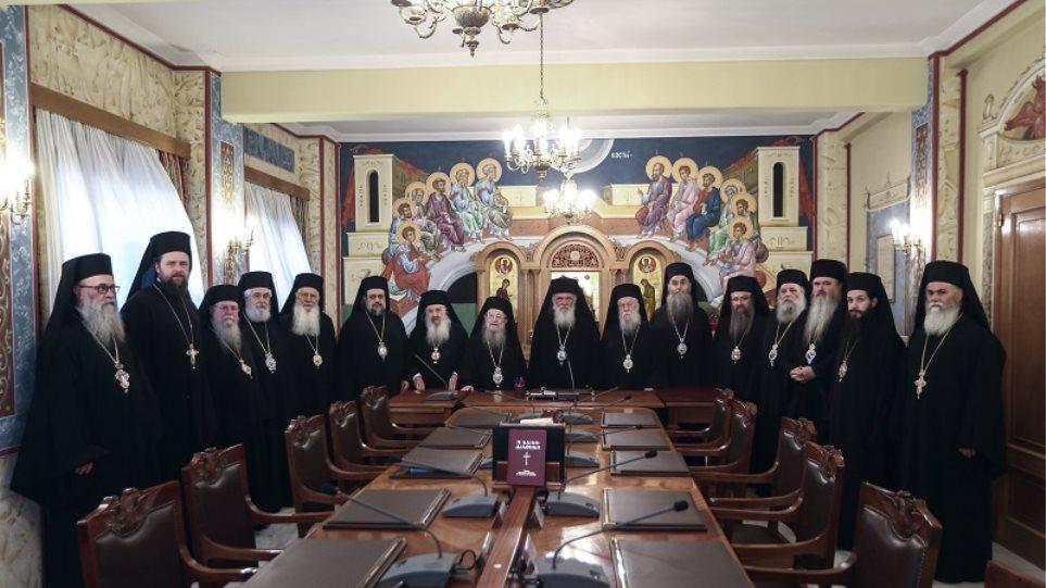 iera_synodos1
