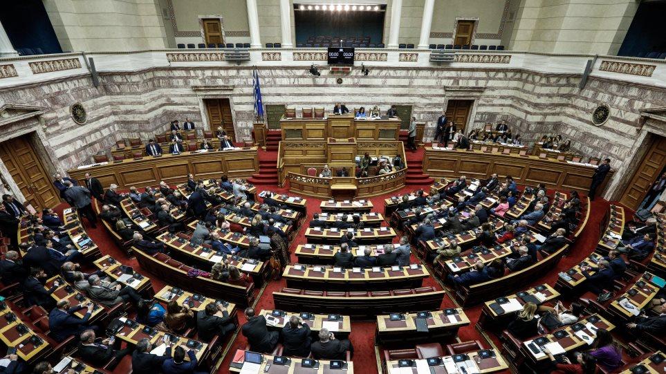 Βουλή: Με ευρεία πλειοψηφία ψηφίστηκε το νομοσχέδιο για τη Διαμεσολάβηση