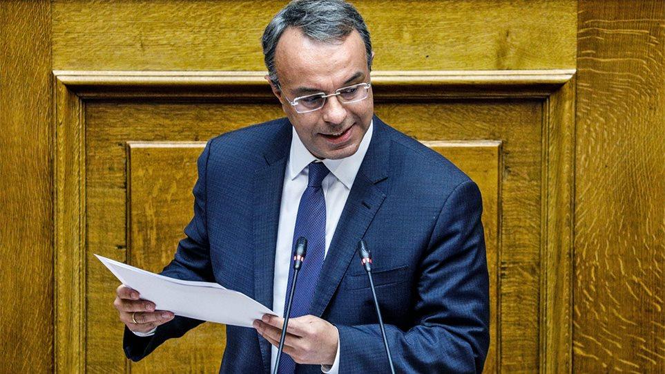 Ελαφρύνσεις για φυσικά πρόσωπα και επιχειρήσεις ανακοίνωσε η κυβέρνηση στο φορολογικό νομοσχέδιο