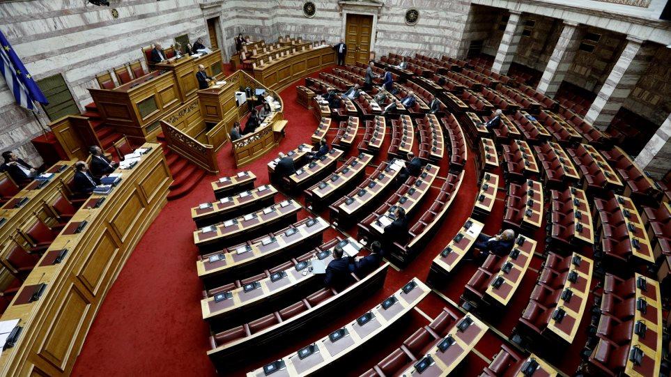 vouli1parliament