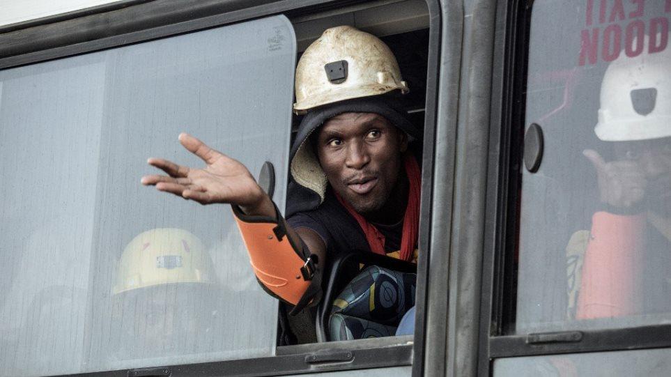 Τραγική κατάληξη στη Νότια Αφρική: Εντοπίστηκαν νεκροί οι εγκλωβισμένοι σε χρυσωρυχείο