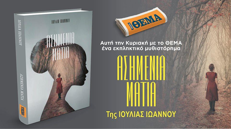 biblio_xroma