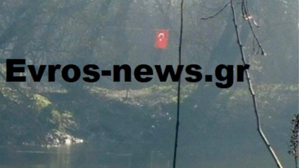 Ύψωσαν Τουρκική σημαία σε ελληνική νησίδα στον Έβρο