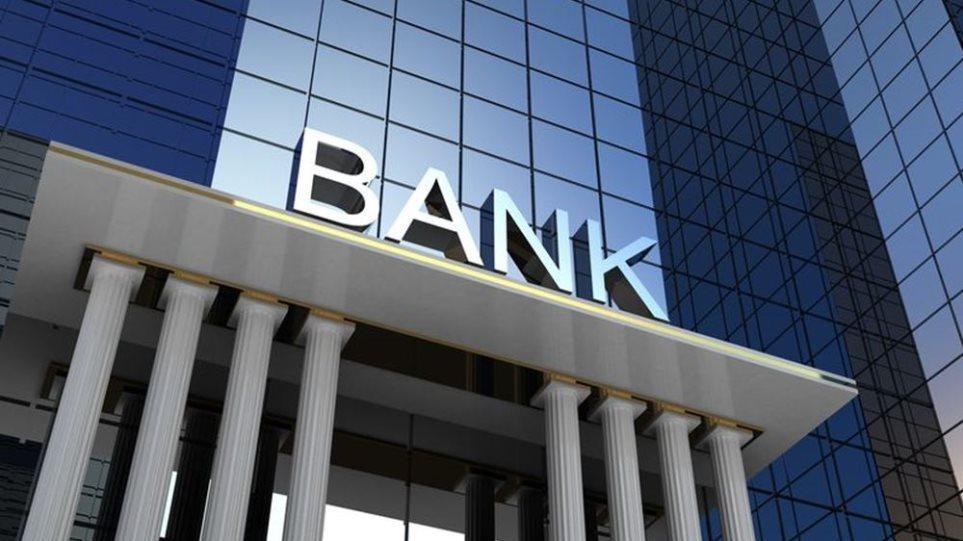 Κόκκινα δάνεια: Δεκτό από την ΕΚΤ το πρόγραμμα Ηρακλής