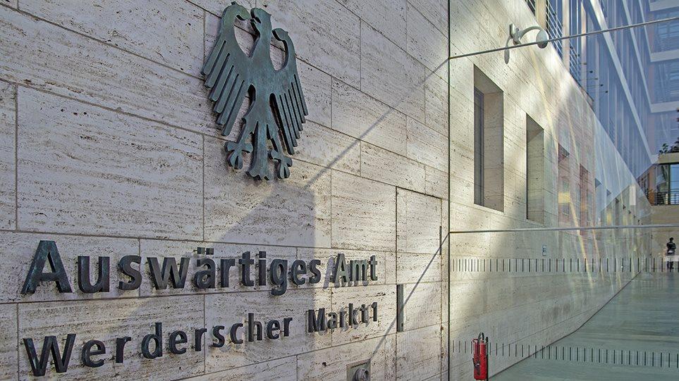 To Βερολίνο καλεί Τουρκία και Λιβύη να σεβαστούν τα κυριαρχικά δικαιώματα Ελλάδας και Κύπρου