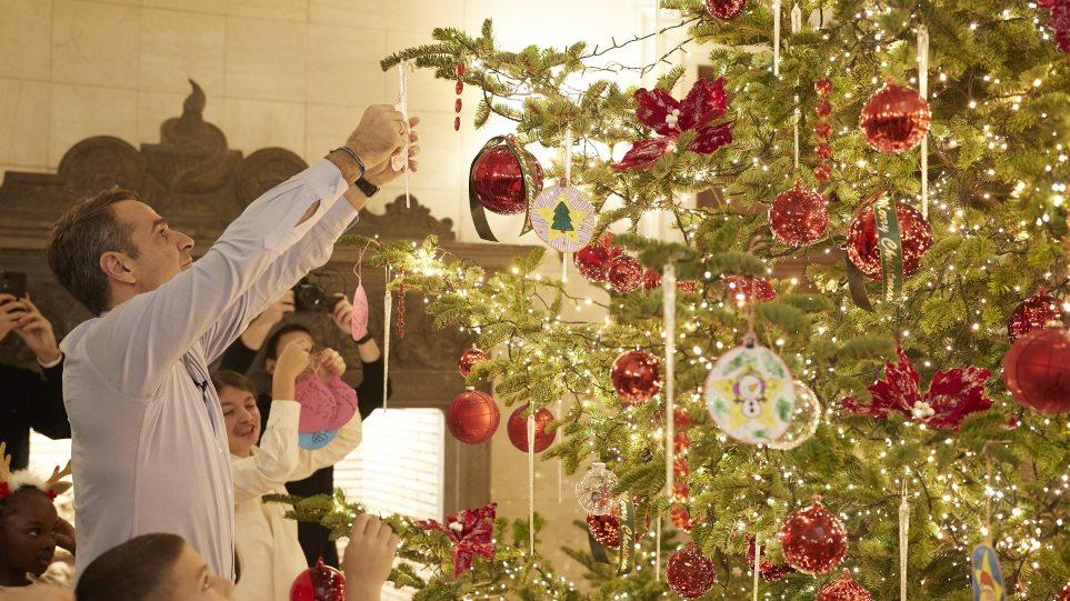 """Αποτέλεσμα εικόνας για παιδιά της «Κιβωτού του Κόσμου» Μαξίμου δέντρο"""""""