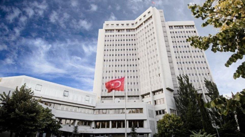 Σφοδρή αντίδραση του τουρκικού ΥΠΕΞ για την άρση του εμπάργκο όπλων των ΗΠΑ στην Κύπρο