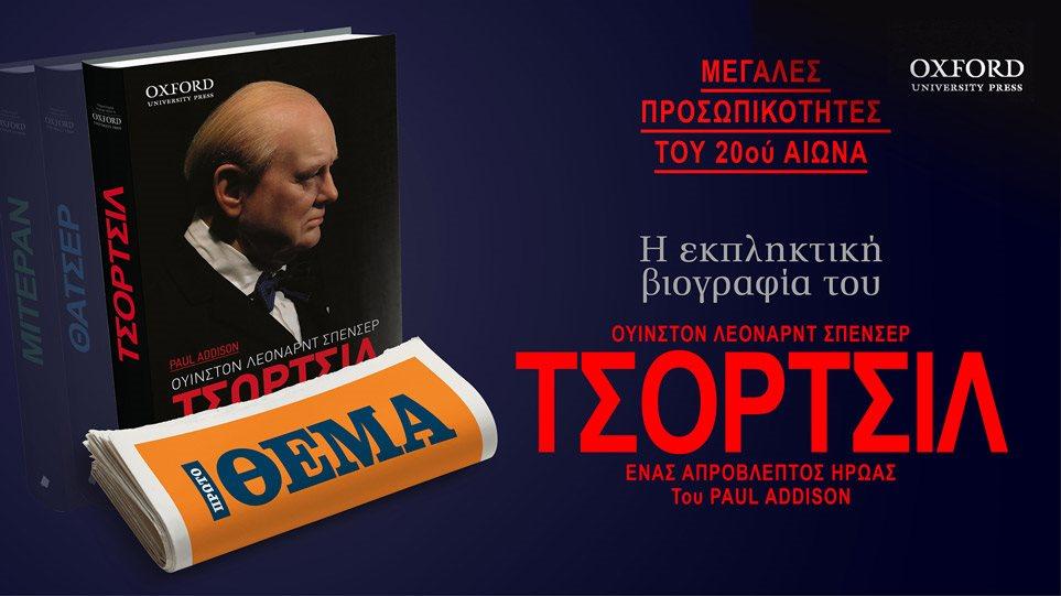 XRVMAbook2