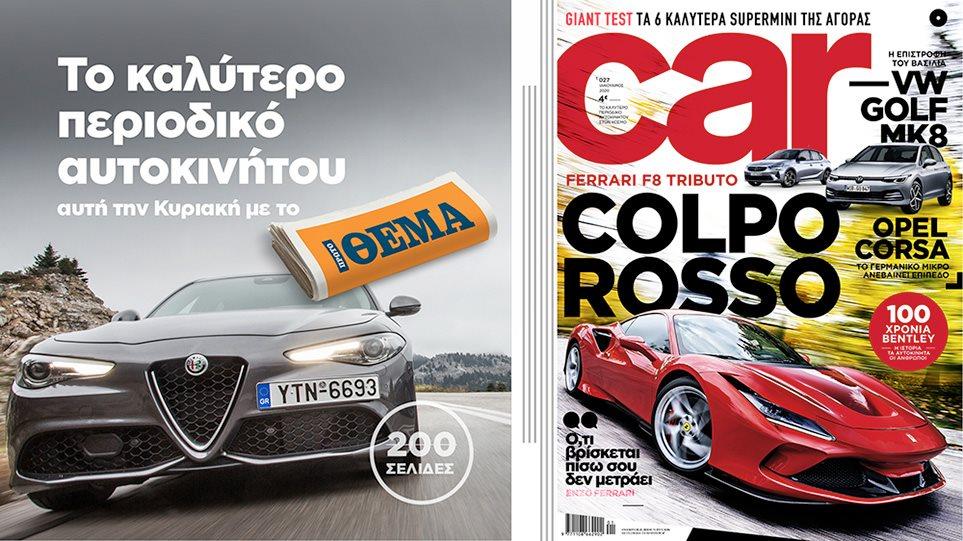 car_ar
