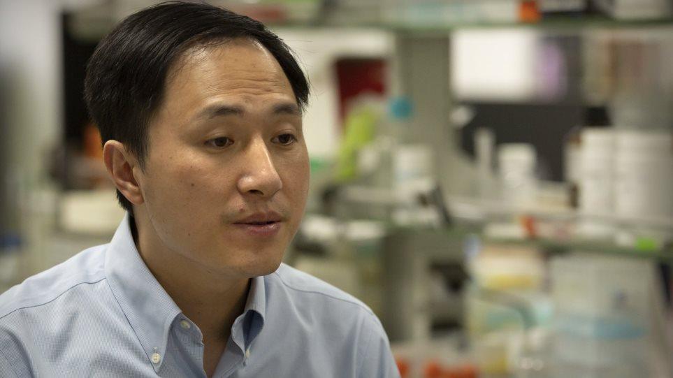 Τρία χρόνια φυλακή στον Κινέζο ερευνητή που «πείραξε» το DNA εμβρύων