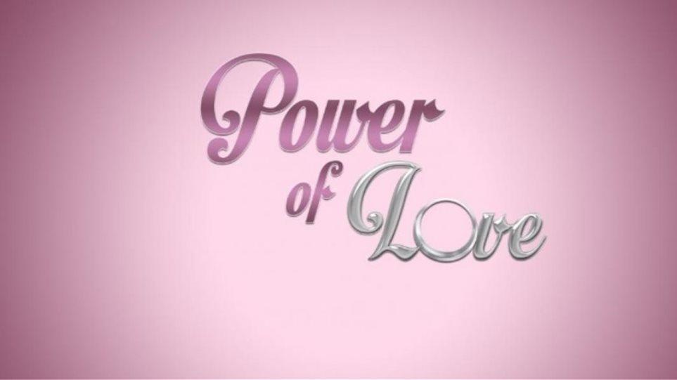 power-of-love-2