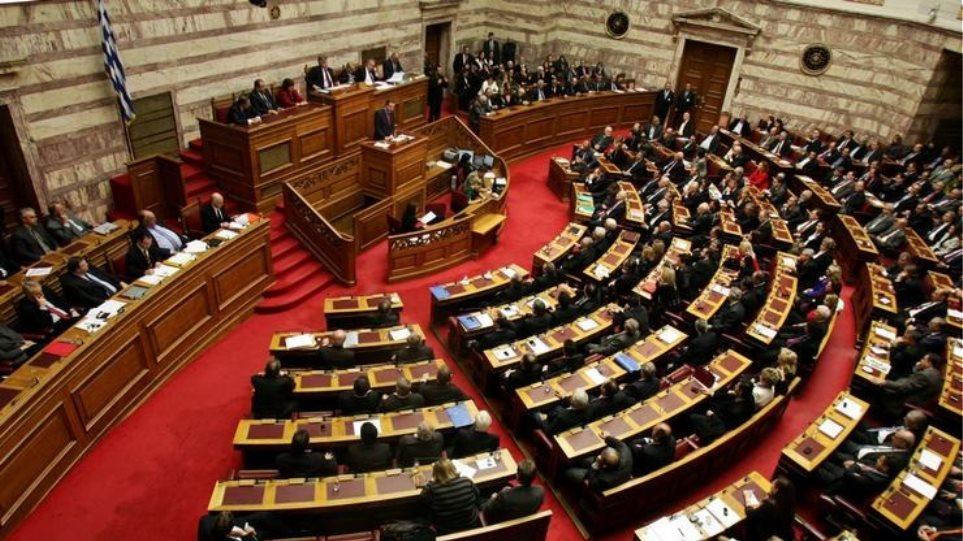 Στην ελληνική Βουλή το νομοσχέδιο για το Brexit - Τι προβλέπει