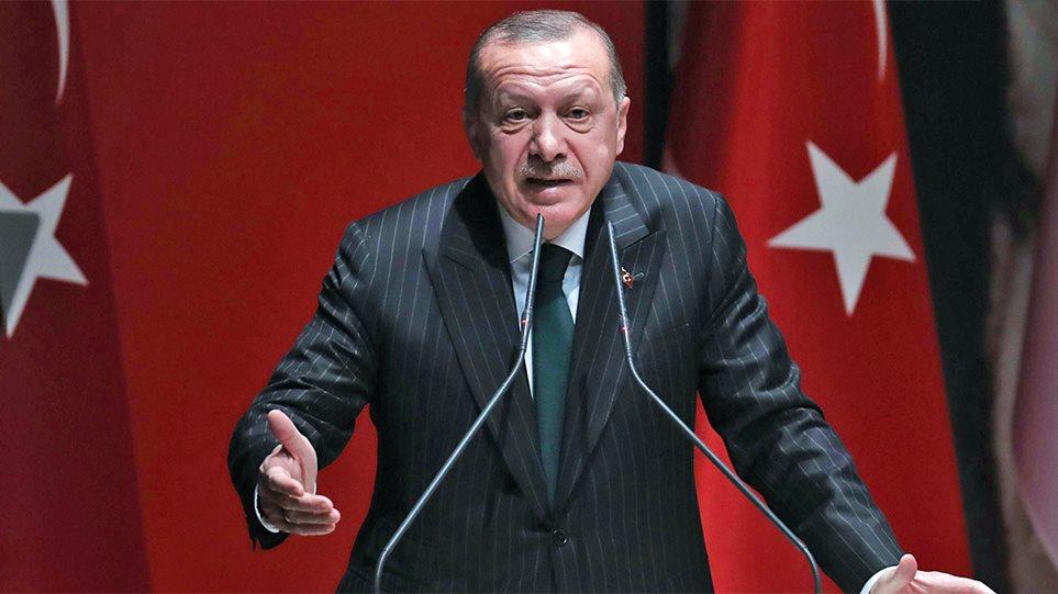 erdogan2345