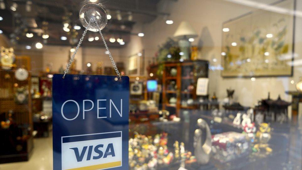Ηλεκτρονικές πληρωμές: Τι ισχύει όταν κάνετε αγορές στην Ευρώπη - Τα δικαιώματά σας