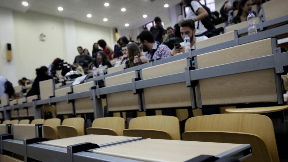 Φοιτητικό επίδομα ΙΚΥ: Εκπνέει η προθεσμία για τα 1.000 ευρώ