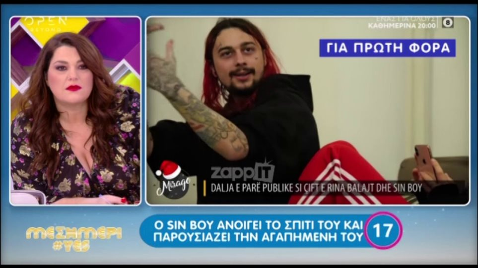 Ο Sin Boy από την Αλβανία ετοιμάζεται για γάμο και καλεί τους νέους να μείνουν... μακριά από το σχολείο! (VIDEO)