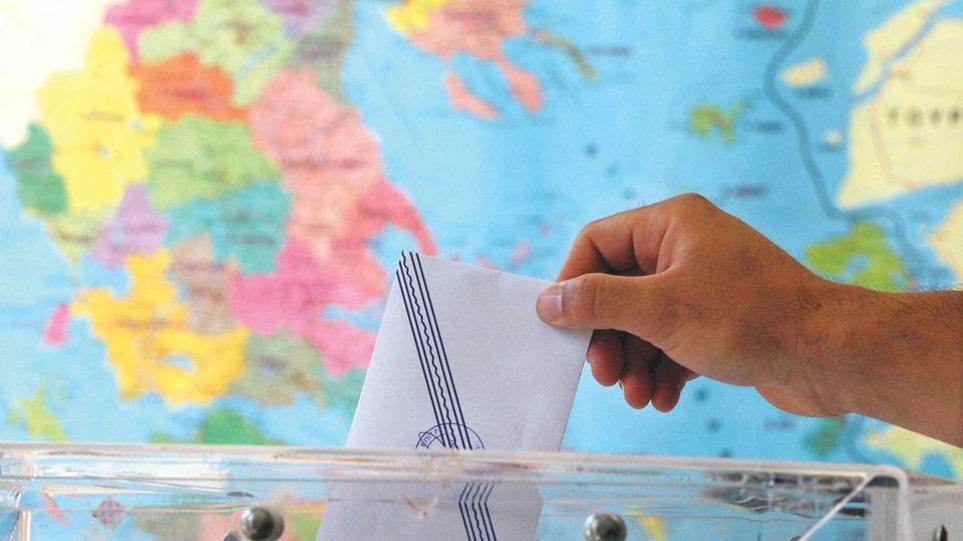 Αυτός είναι ο νέος εκλογικός νόμος: Τέθηκε σε δημόσια διαβούλευση - Ψηφίζεται 22 Ιανουαρίου