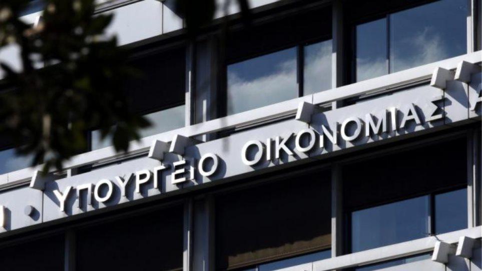 Οι ημερομηνίες «σταθμοί» του επόμενου εξαμήνου για την ελληνική οικονομία