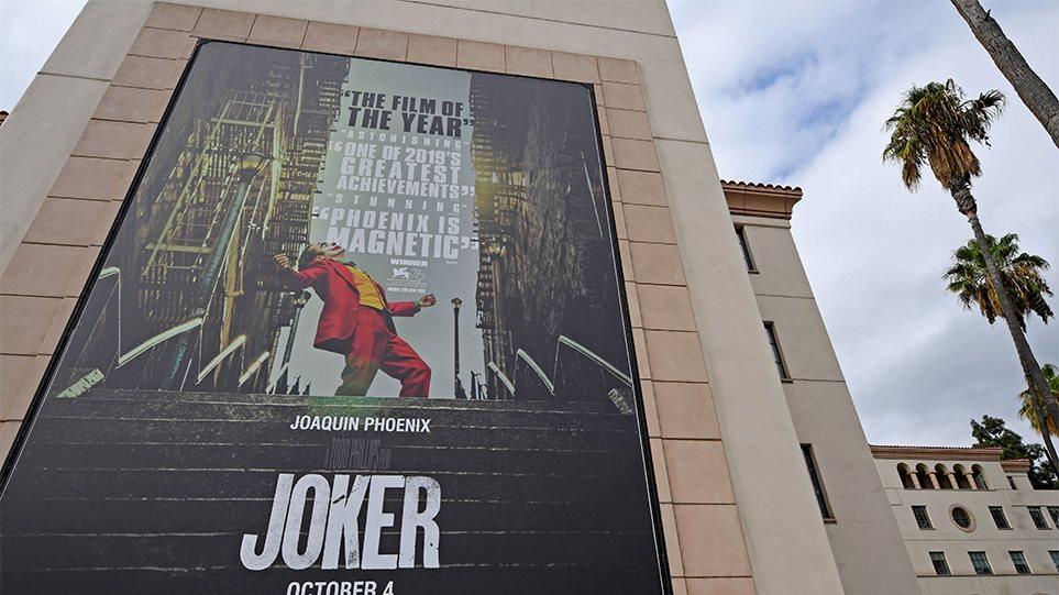 joker-arthr9o