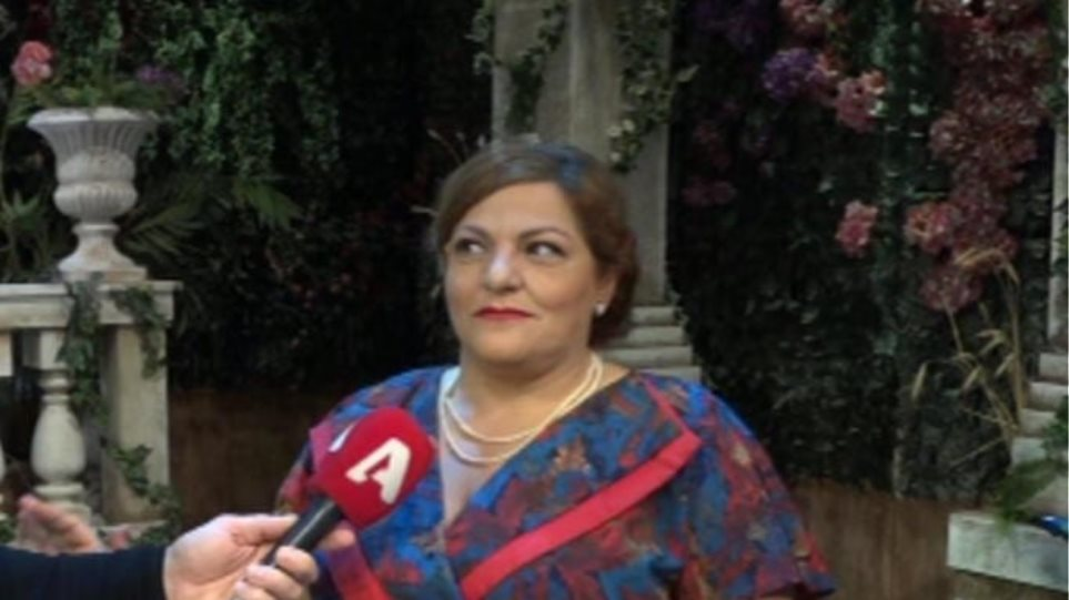 stavropoulou