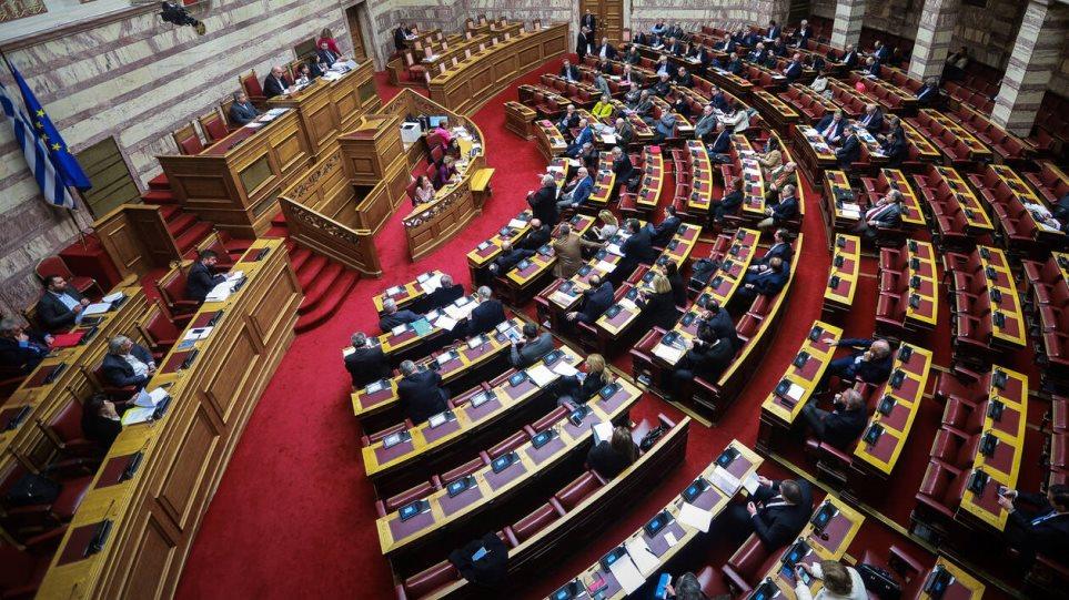Βουλή: Τις επόμενες μέρες η ψήφιση για τα κονδύλια στα πανεπιστήμια και η εκλογή του ΠτΔ