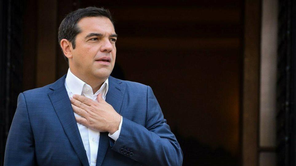 Tsiprasσσσ