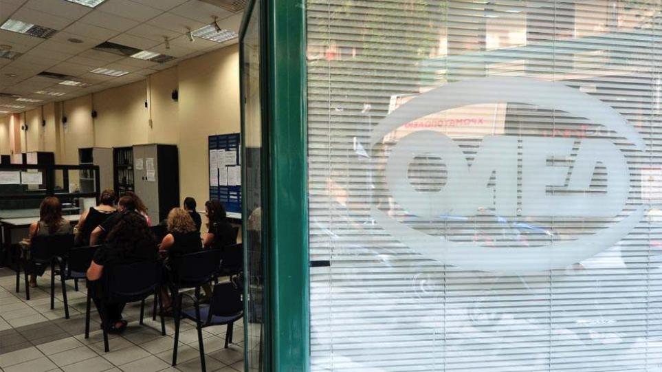 ΟΑΕΔ: Εως 17.000 ευρώ επιχορήγηση σε ανέργους 18 - 29 ετών - Το 60% των επιδοτούμενων σχεδίων θα αφορά γυναίκες