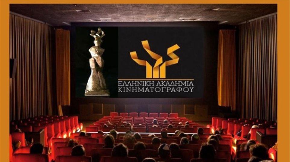 Ελληνική Ακαδημία Κινηματογράφου: Αυτές οι ελληνικές ταινίες συμμετέχουν στα βραβεία Ίρις